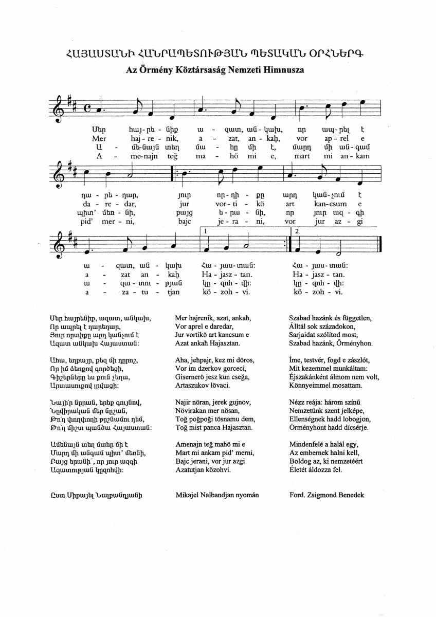 Örmény Himnusz